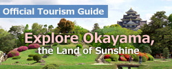 official Tourism Guide
